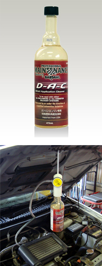D-A-C/ダイレクト・アプリケーション・クリーナー