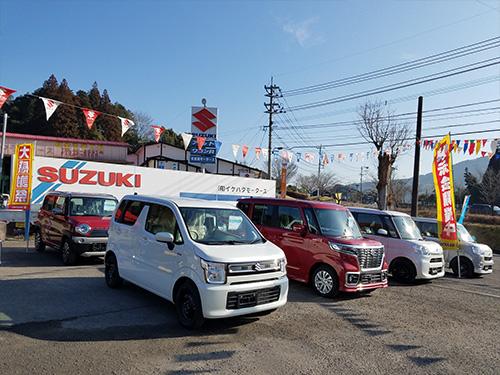 http://ikehata-motors.com/ime18/kan180224-02.jpg