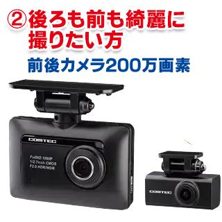 http://ikehata-motors.com/ime19/dora-top-03.jpg
