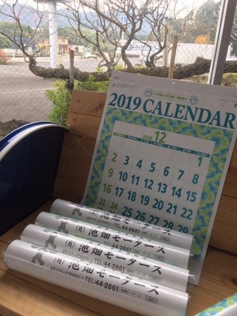 【お知らせ】営業日の変更