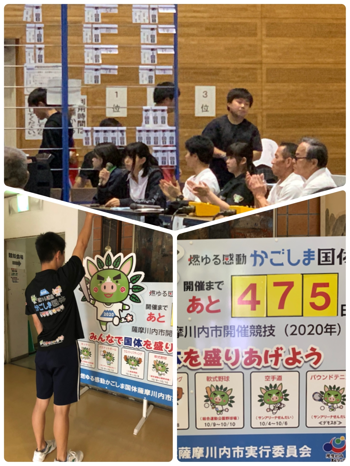 【ウエイトリフティング】九州大会その2