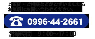 tel:09963442661