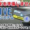S-DRIVE