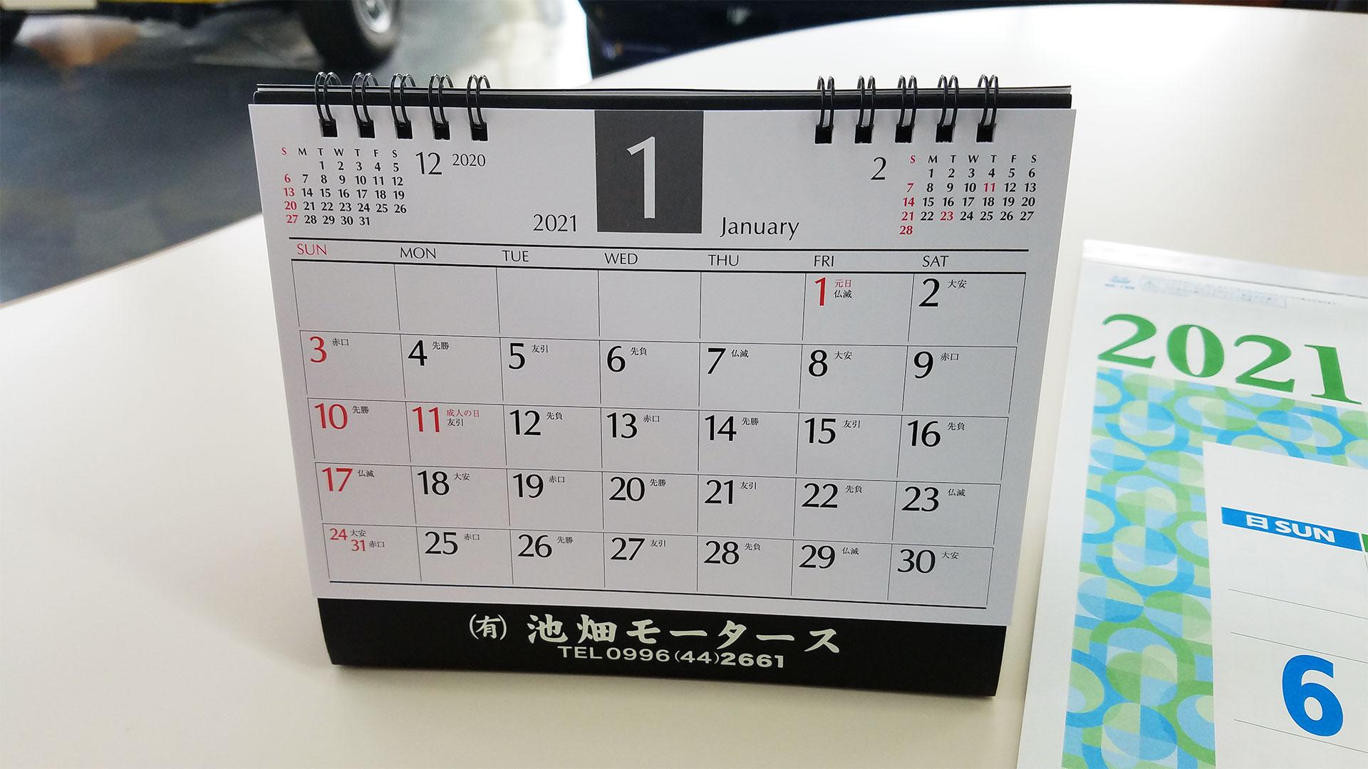 今年は卓上カレンダーも制作しました。